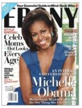 FREE Ebony Magazine Subscription (New Link!) - Hip2Save