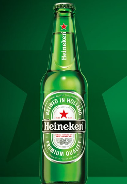 Heineken Star Bottle Sweepstakes and Instant Win Game: Win a $100 Gift Card or a Trip (393 Winners!)