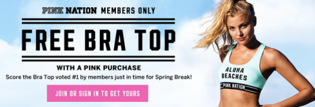 f1c6ea3592e Calling all you Victoria's Secret PINK Nation members! Through March 9th or  while supplies last, head on over here and sign in to your PINK Nation  account ...