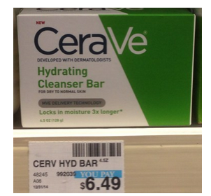 picture about Cerave Coupon Printable named $6 inside Fresh CeraVe Discount coupons (NO Sizing Limitations!) \u003d Hydrating