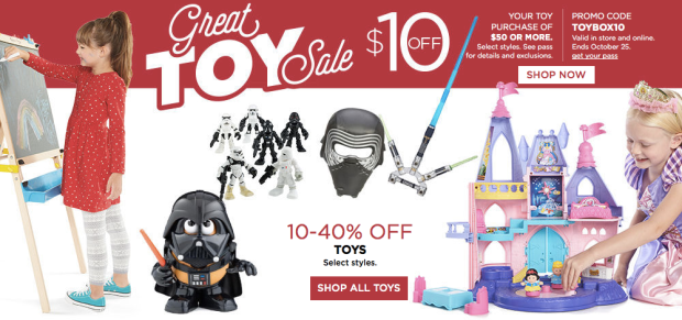 1008fd518f2b UPDATE  It appears that there are only a few toys left now that offer an  extra 10% off. Kohl s cardholders!