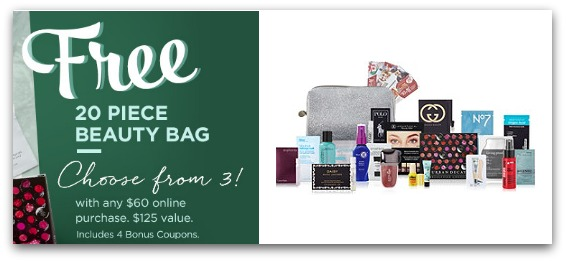 Ulta Free gift with purchase
