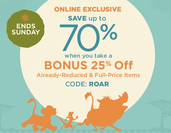 Disney Store Bonus 25% off offer