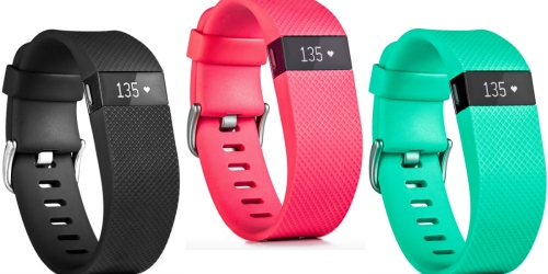 eBay.com: Fitbit Charge HR Activity Heart Rate + Sleep Wristband Only $89.99 Shipped