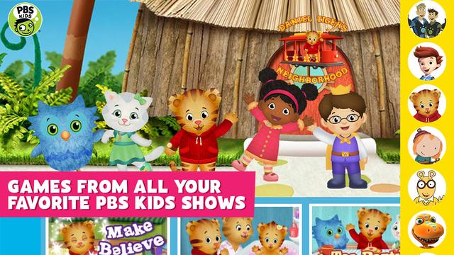 PBS Games