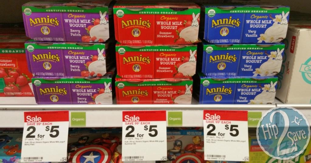 annies-yogurt