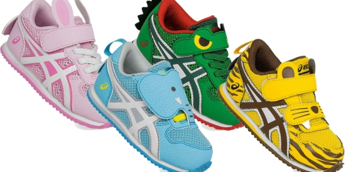 Road Runner Sports: Up to 25% Off ALL Shoes = Kids' ASICS School Yard Shoes As Low As $29.97 Shipped