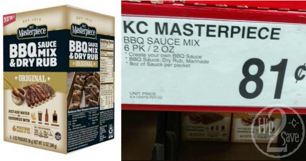 kc-masterpiece-at-sams-club