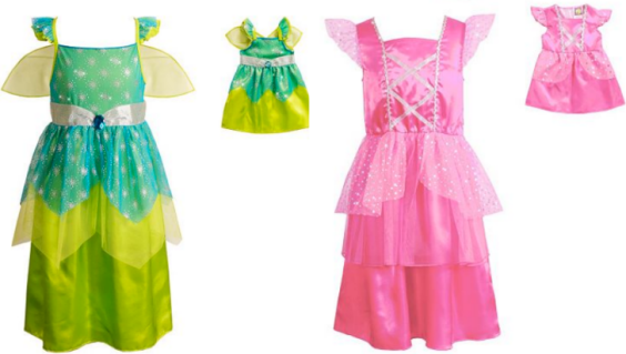 Kohl's Costumes