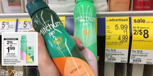 Walgreens: Mitchum Dry Spray Antiperspirant & Deodorant ONLY 99¢ (Regularly $5.99)