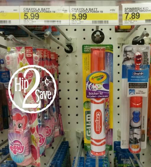 gum toothbrush target