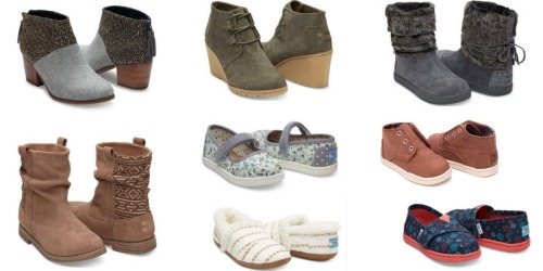 Zulily: Deep Discounts on TOMS Shoes, Boots & More