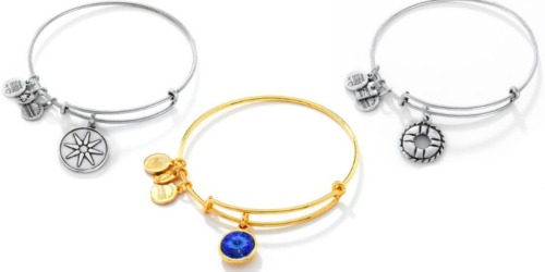 Kay Jewelers: Alex and Ani Bangle Bracelets Only $14 Shipped (Regularly $28)