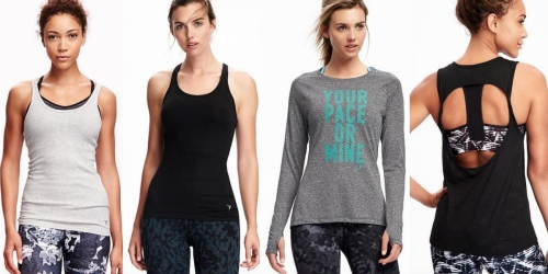 Old Navy: Extra 25% Off + Free Shipping w/ 2 Performance Active Items = 2 Tanks $7.45 Shipped