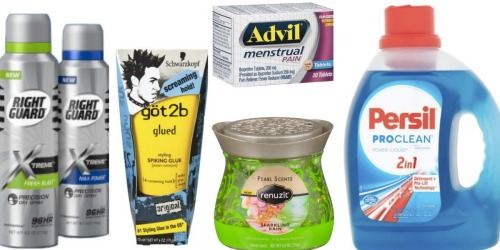 New Red Plum Coupons (göt2b Styling Products, Persil Detergent, Renuzit & More)