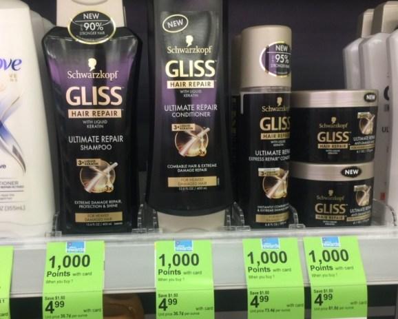schwarzkopf-gliss-ultimate-repair-shampoo