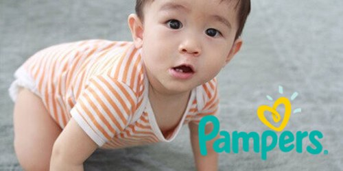 Pampers Gifts to Grow Rewards: Get 10 Free Points