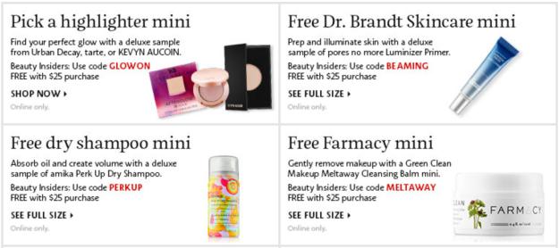 Sephora Online Samples