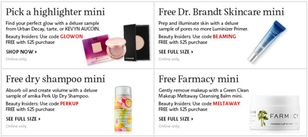 Sephora Online Samples