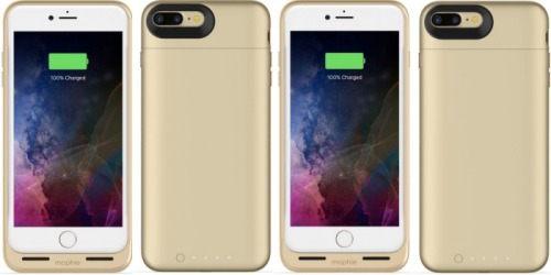 Mophie Juice Pack External Battery Case Just $50 Shipped (Reg. $100) – Wirelessly Charge iPhone 7