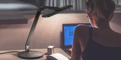 Amazon: TaoTronics LED Desk Lamp w/ USB Charger Only $29.99 Shipped