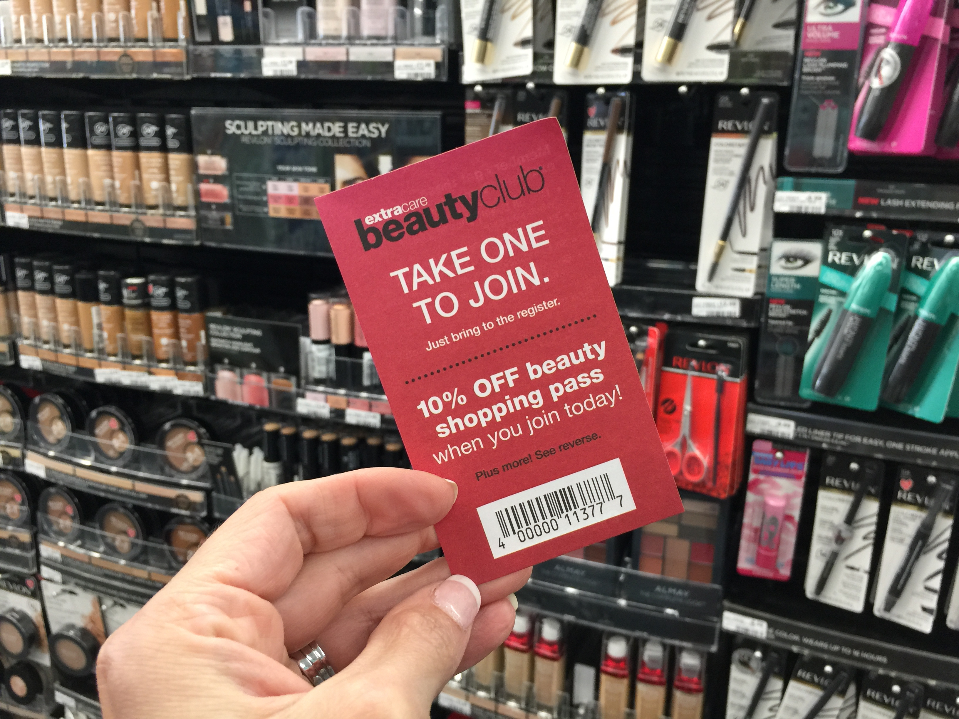 cvs store guide – Beauty club signup form