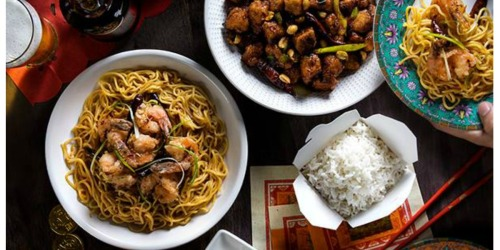 Buy One P.F. Chang's Entrée & Get One Free Coupon
