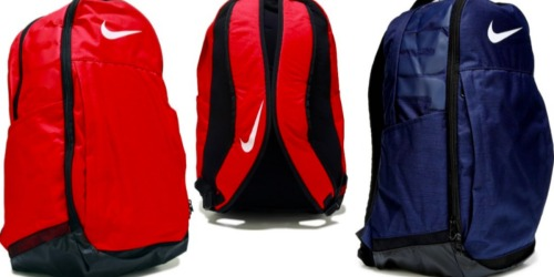 Famous Footwear: Two Nike Backpacks as Low as $42.50 (Just $21.25 Each)