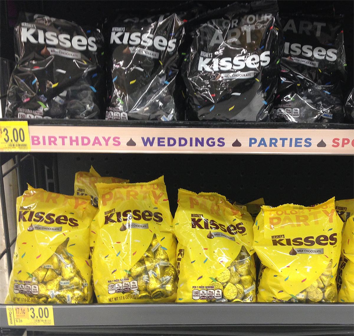 kisses party bag price