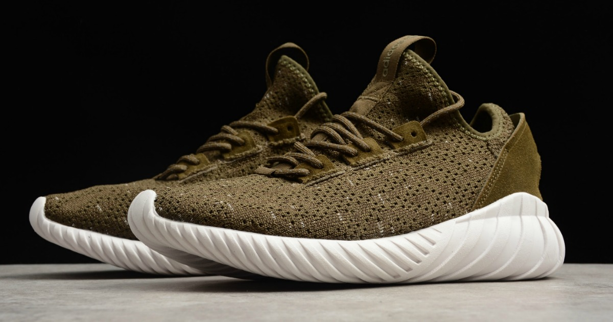 outlet store 9ce4f 0e87e Adidas Men s Primeknit Shoes Only  27.99 Shipped (Regularly  120) + More -  Hip2Save