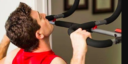 Perfect Fitness Multi-Gym Only $17.78 (Regularly $44)