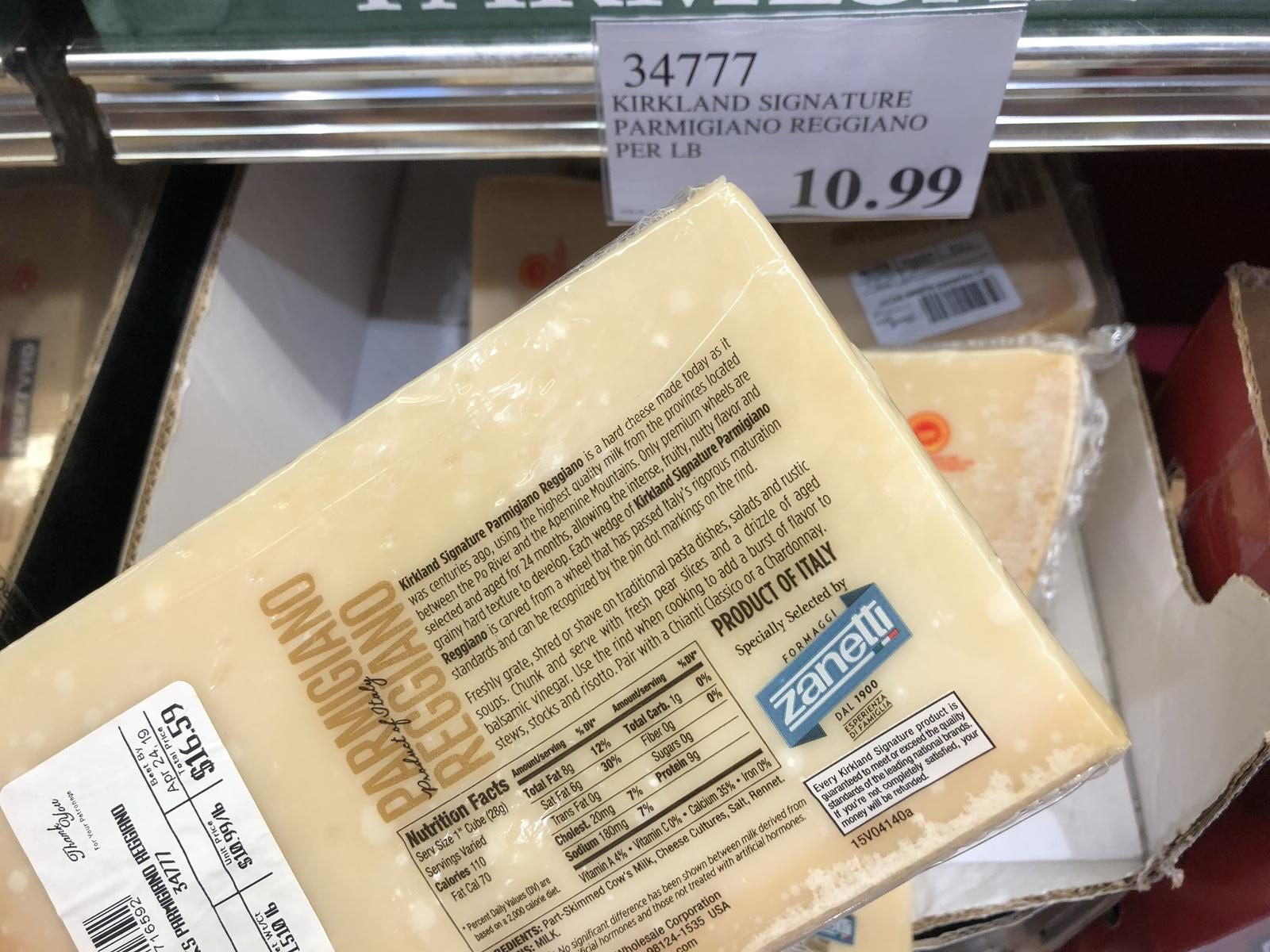 name brands sometimes make costco items, like this Kirkland Signature gourmet cheese