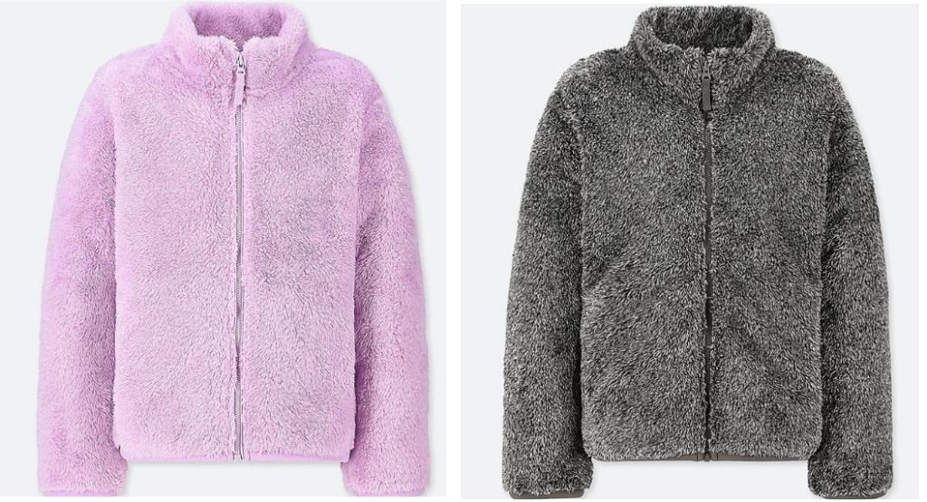 Uniqlo Fluffy Yarn Fleece Full Zip Jacket As Low As 14 90 Shipped