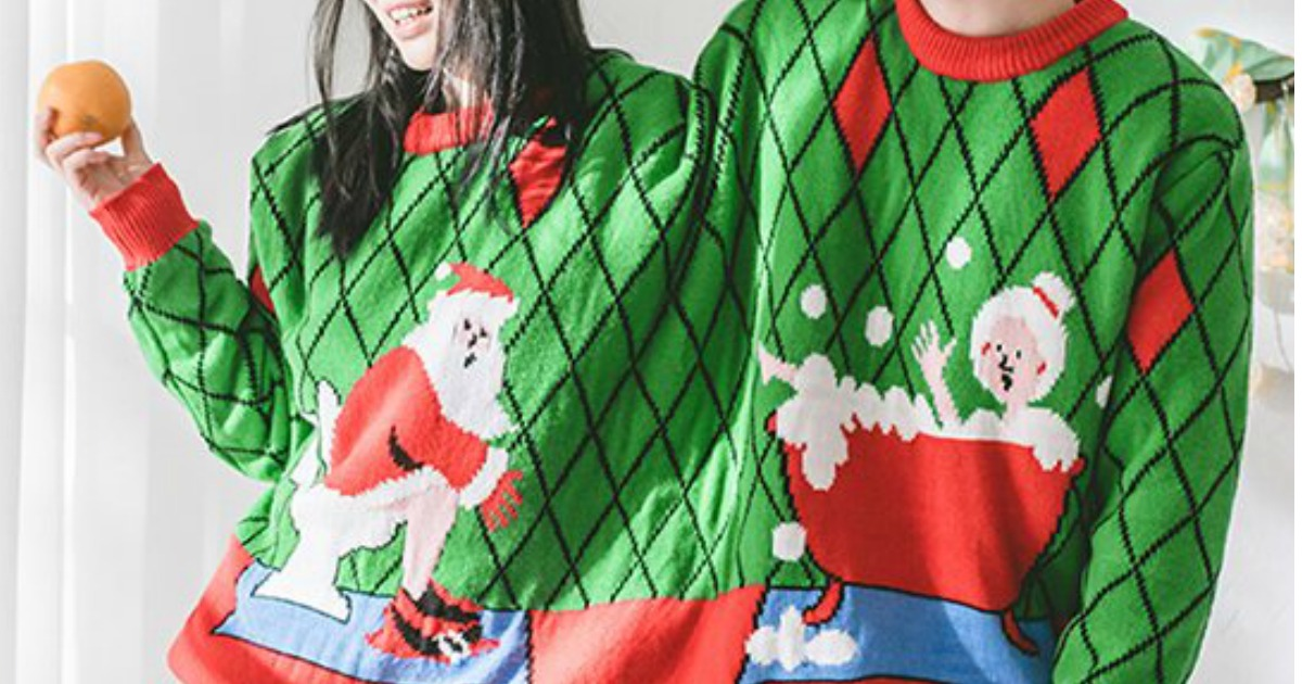 Up to 70% Off Ugly Christmas Sweaters, Leggings & More - Hip2Save