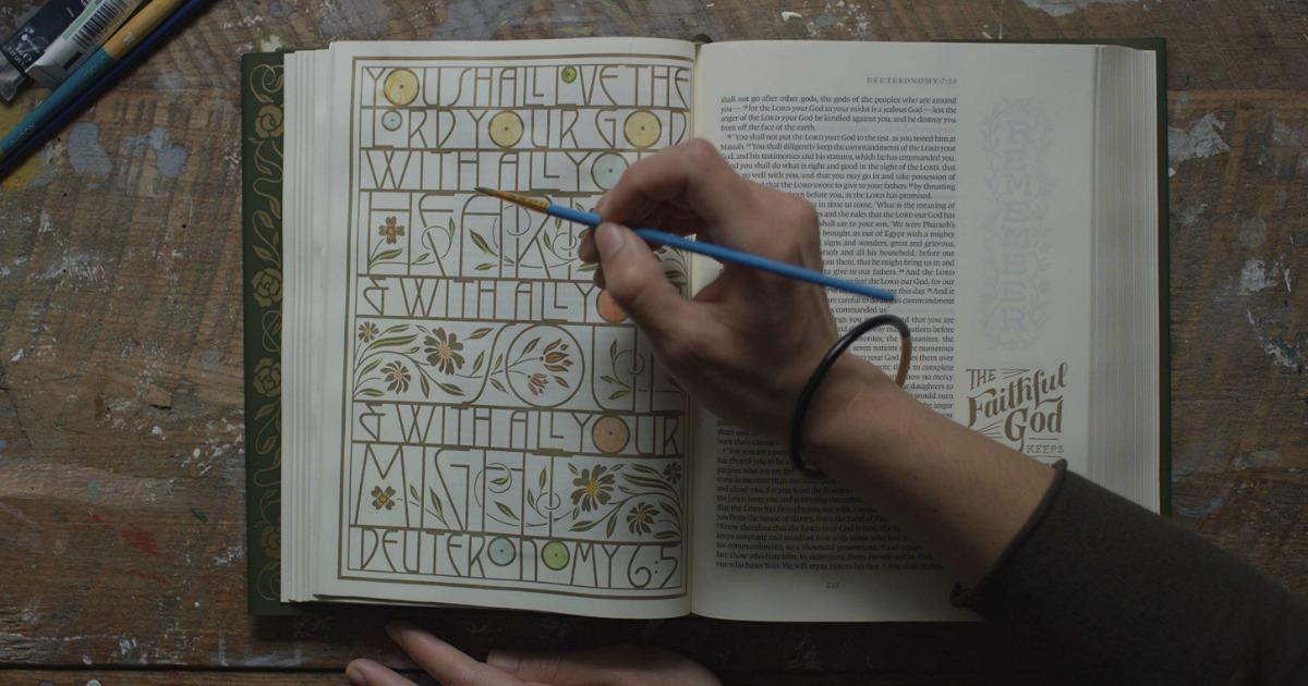 Amazon Esv Illuminated Bible Only 18 Shipped Regularly