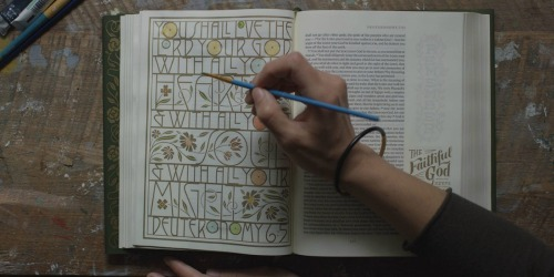 Amazon: ESV Illuminated Bible Only $18 Shipped (Regularly $45) – Art Journaling Edition