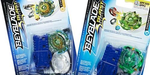 Walmart.com: Beyblade 4-Pack Bundles Only $12 (Regularly $20+)