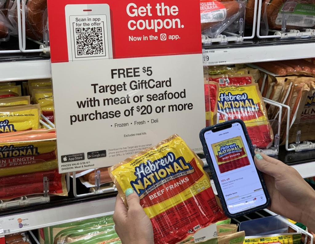 Hebrew national coupons 2019