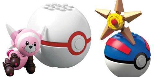 Pokémon Poké Ball Figure Building Set Only $2.99 at Best Buy (Regularly $7)