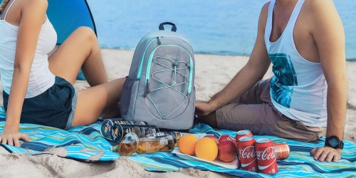 Amazon: TOURIT Insulated Cooler Backpack Only $25.89 Shipped (Perfect Father's Day Gift)