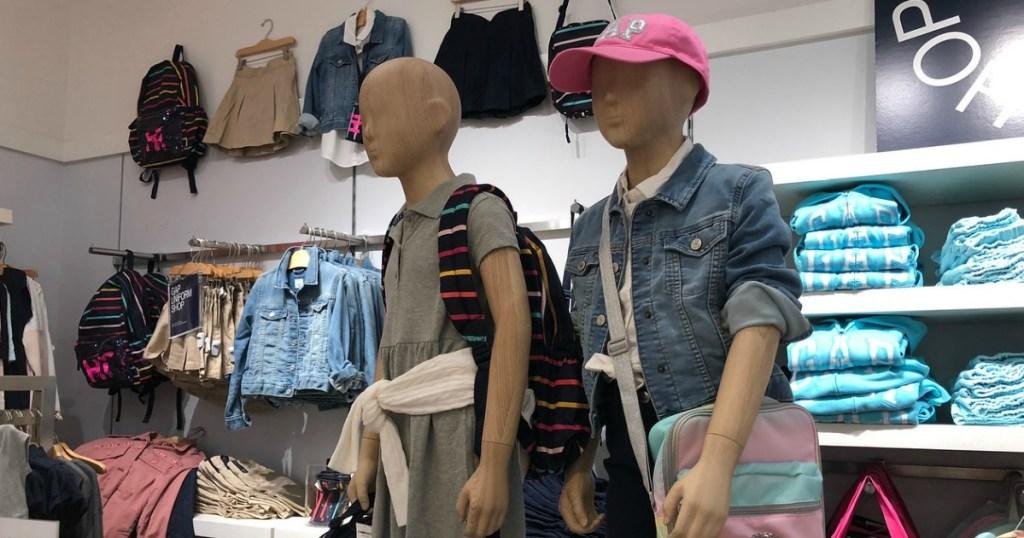 Gap kids apparel