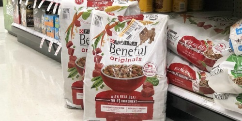$9 Worth of New Purina Beneful Dog Food Coupons