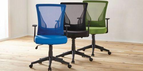 Brenton Studio Office Task Chair Just $49.99 Shipped (Regularly $150)