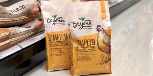 Print This Coupon Now to Save $4/1 Purina Beyond Dry Dog Food