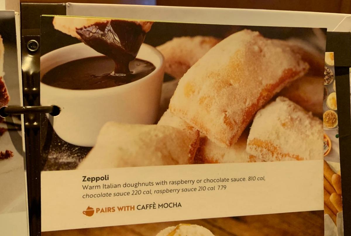Zeppoli dessert in Olive Garden dessert menu