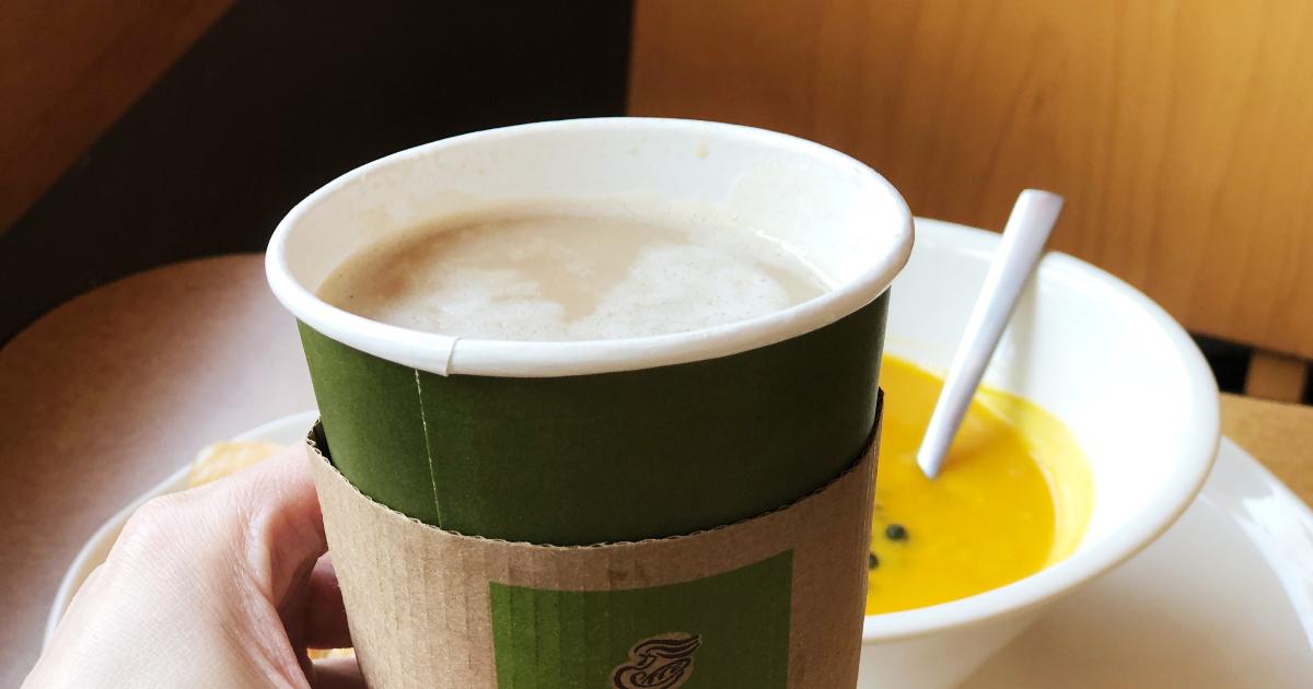 Panera cinnamon spice latte