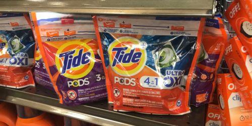 Kroger 2-Day Deals   $2.99 Tide, $1.49 Kelloggs Cereal, 25% Off Halloween Decor & More