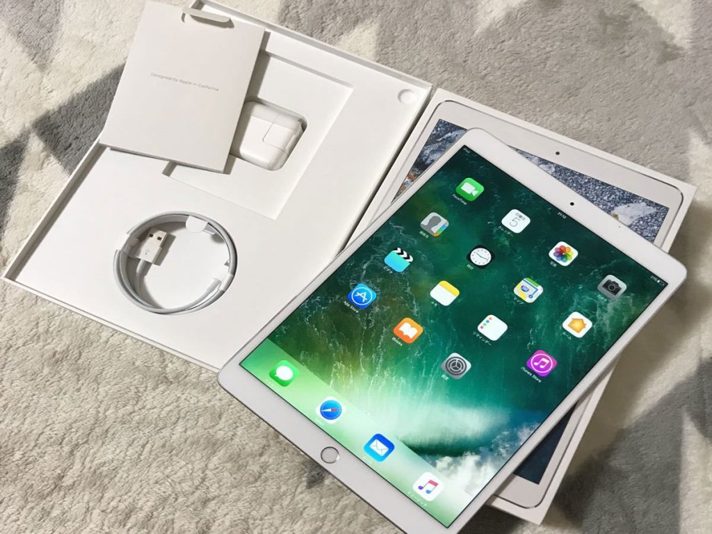 ipad in box