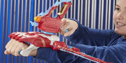 Three NERF Marvel Avengers Endgame Toys as Low as $19.99 Shipped at Target.com