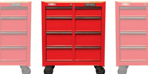 Craftsman 4-Drawer Steel Rolling Tool Cabinet Only $84.98 at Lowe's (Regularly $169)
